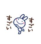 ほぼ白うさぎ10(応援編)(個別スタンプ:09)