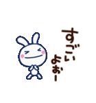 ほぼ白うさぎ10(応援編)(個別スタンプ:10)