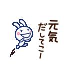ほぼ白うさぎ10(応援編)(個別スタンプ:11)