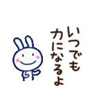 ほぼ白うさぎ10(応援編)(個別スタンプ:13)