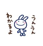 ほぼ白うさぎ10(応援編)(個別スタンプ:15)