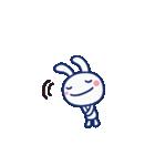 ほぼ白うさぎ10(応援編)(個別スタンプ:16)