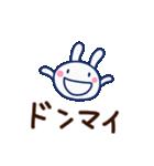 ほぼ白うさぎ10(応援編)(個別スタンプ:17)