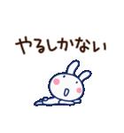 ほぼ白うさぎ10(応援編)(個別スタンプ:18)