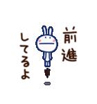 ほぼ白うさぎ10(応援編)(個別スタンプ:19)