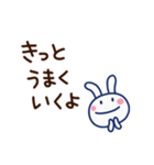 ほぼ白うさぎ10(応援編)(個別スタンプ:20)