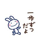 ほぼ白うさぎ10(応援編)(個別スタンプ:21)