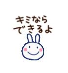 ほぼ白うさぎ10(応援編)(個別スタンプ:22)