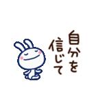 ほぼ白うさぎ10(応援編)(個別スタンプ:23)