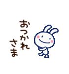 ほぼ白うさぎ10(応援編)(個別スタンプ:25)