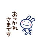 ほぼ白うさぎ10(応援編)(個別スタンプ:26)