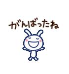 ほぼ白うさぎ10(応援編)(個別スタンプ:27)