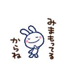 ほぼ白うさぎ10(応援編)(個別スタンプ:28)