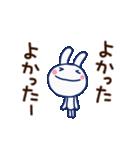 ほぼ白うさぎ10(応援編)(個別スタンプ:29)