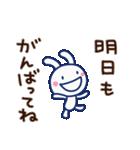 ほぼ白うさぎ10(応援編)(個別スタンプ:31)