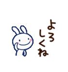 ほぼ白うさぎ10(応援編)(個別スタンプ:32)