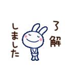 ほぼ白うさぎ10(応援編)(個別スタンプ:33)