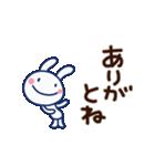 ほぼ白うさぎ10(応援編)(個別スタンプ:34)