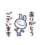 ほぼ白うさぎ10(応援編)(個別スタンプ:35)