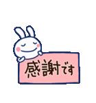 ほぼ白うさぎ10(応援編)(個別スタンプ:36)