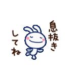 ほぼ白うさぎ10(応援編)(個別スタンプ:38)