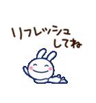 ほぼ白うさぎ10(応援編)(個別スタンプ:39)