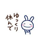 ほぼ白うさぎ10(応援編)(個別スタンプ:40)