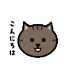かわいいキジトラ猫の顔(個別スタンプ:02)