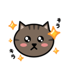 かわいいキジトラ猫の顔(個別スタンプ:04)