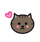かわいいキジトラ猫の顔(個別スタンプ:07)