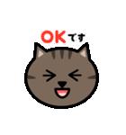 かわいいキジトラ猫の顔(個別スタンプ:09)