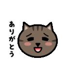かわいいキジトラ猫の顔(個別スタンプ:12)