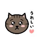 かわいいキジトラ猫の顔(個別スタンプ:14)