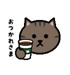 かわいいキジトラ猫の顔(個別スタンプ:15)