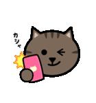 かわいいキジトラ猫の顔(個別スタンプ:24)