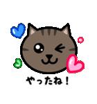 かわいいキジトラ猫の顔(個別スタンプ:25)