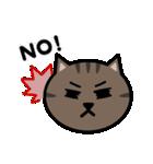 かわいいキジトラ猫の顔(個別スタンプ:28)