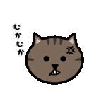 かわいいキジトラ猫の顔(個別スタンプ:30)