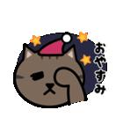 かわいいキジトラ猫の顔(個別スタンプ:38)