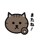 かわいいキジトラ猫の顔(個別スタンプ:39)