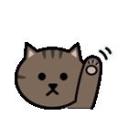 かわいいキジトラ猫の顔(個別スタンプ:40)
