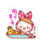 もちずきんちゃん・夏のメッセージ(個別スタンプ:2)