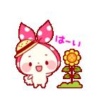 もちずきんちゃん・夏のメッセージ(個別スタンプ:8)