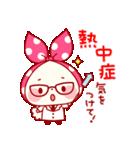 もちずきんちゃん・夏のメッセージ(個別スタンプ:11)