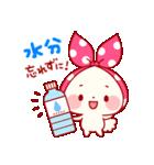 もちずきんちゃん・夏のメッセージ(個別スタンプ:12)