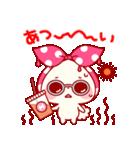 もちずきんちゃん・夏のメッセージ(個別スタンプ:16)