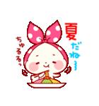 もちずきんちゃん・夏のメッセージ(個別スタンプ:24)