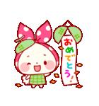もちずきんちゃん・夏のメッセージ(個別スタンプ:27)