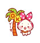 もちずきんちゃん・夏のメッセージ(個別スタンプ:31)