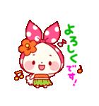 もちずきんちゃん・夏のメッセージ(個別スタンプ:36)
